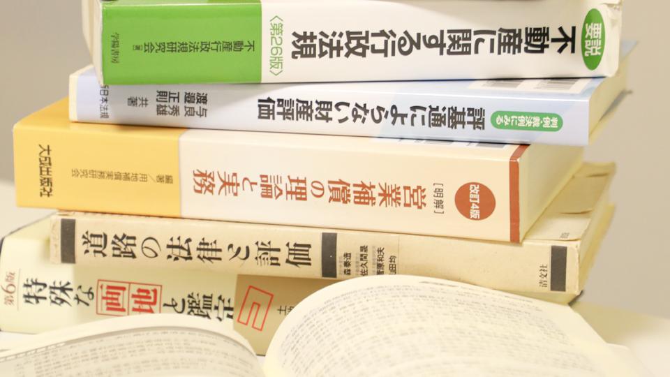 複数の国家資格を保有 豊富で幅広い知識